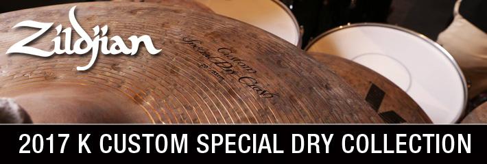 Zildjian 2017 K Custom Dry