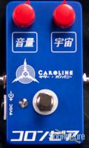 Caroline Guitar Company Olympia Fuzz - Blue and Red