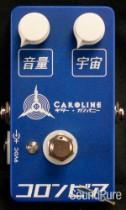 Caroline Guitar Company Olympia Fuzz - Japanese script